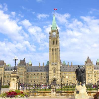 Parliament Hill Center Block Peace Tower