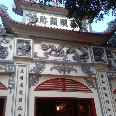 Tay Ho Temple