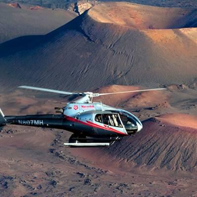 Helicopter flight over Haleakala National Park