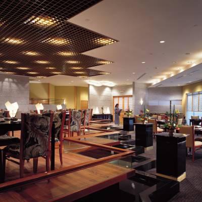 Nadaman Restaurant