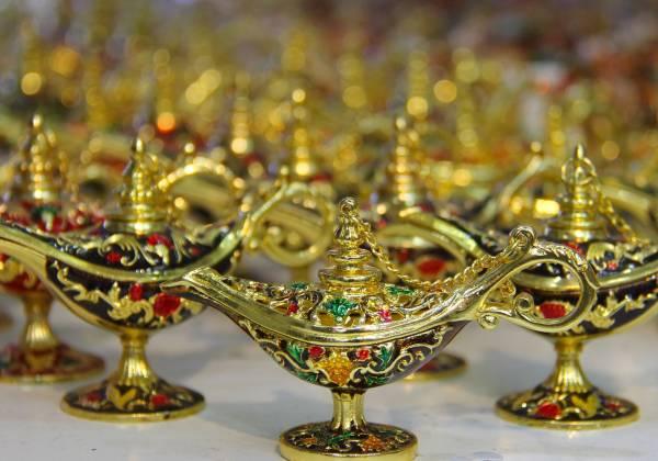 gold souk