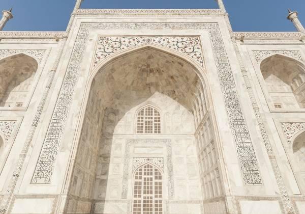 Taj Mahal Agra CP