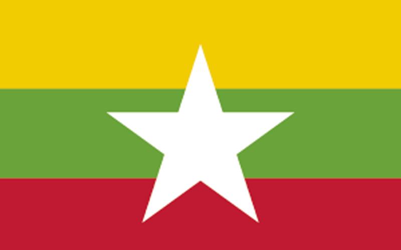 myanmar national flag
