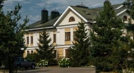 Enchanting Travels Russian Reise Art Hotel Nikolaevsky Posad