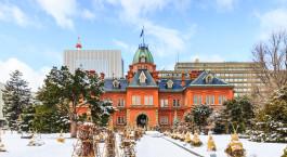 Keio Plaza Sapporo, Sapporo in Japan