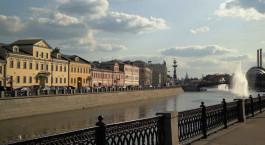 Enchanting Travels Russian Reise Kadashevskaya Hotel