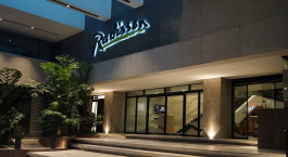 Enchanting Travels Guatemala Tours Guatemala City Hotels Radisson Guatemala City Facade