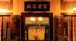 Eingangsbereich im Hotel Puri Melaka in Malakka, Malaysia