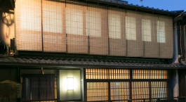 Auu00dfenansicht vom Hotel Gion Yoshi-ima Ryokan in Japan