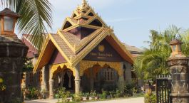 Auu00dfenansicht, Shwe Thazin Hotel Mrauk U in  Mrauk U, Myanmar