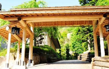 Exterior view of Gora Hanaougi, Hakone Hotels, Japan Tours, Asia