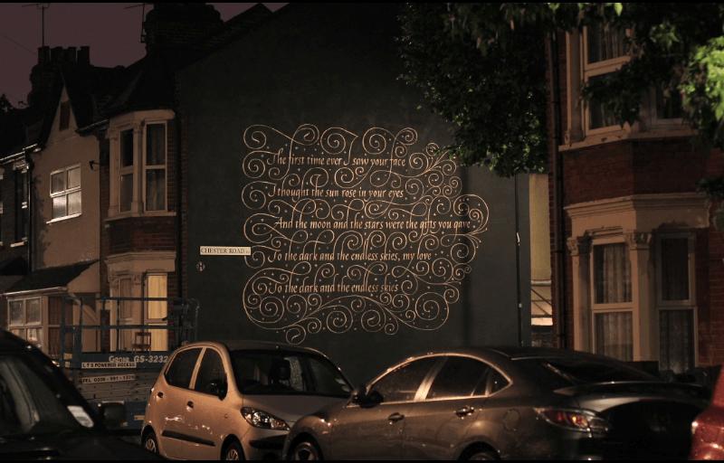 seb-lester-street-lettering-e17