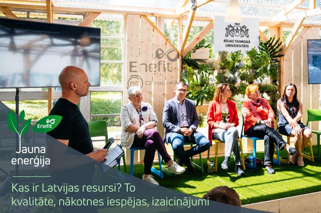 AUDIO: Latvijas resursi - to kvalitāte, nākotnes iespējas, izaicinājumi