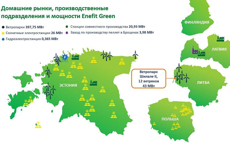 Enefit Green построит в Литве новый ветропарк