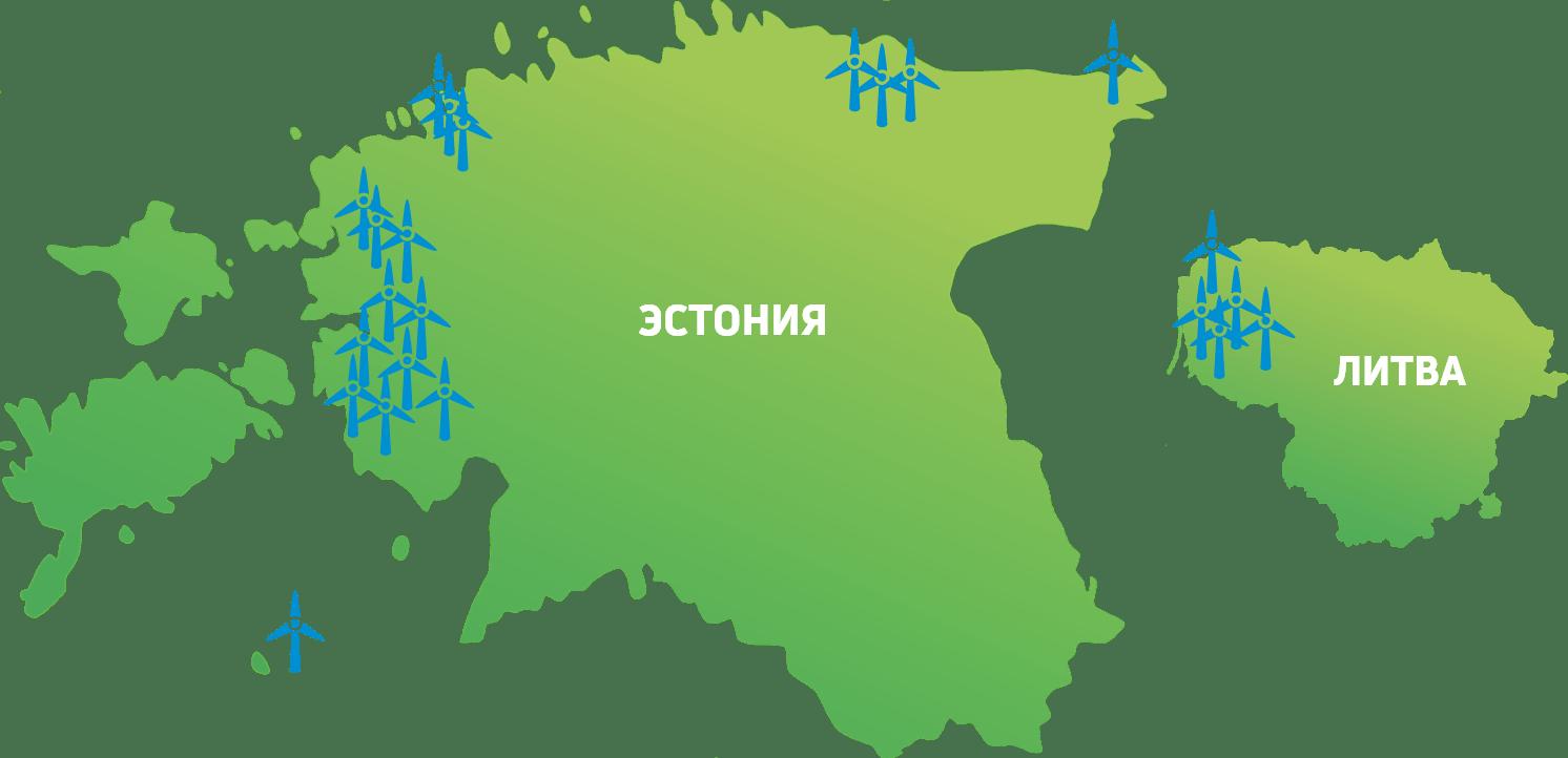 Toodame täna tuuleenergiat Eestis ja Leedus