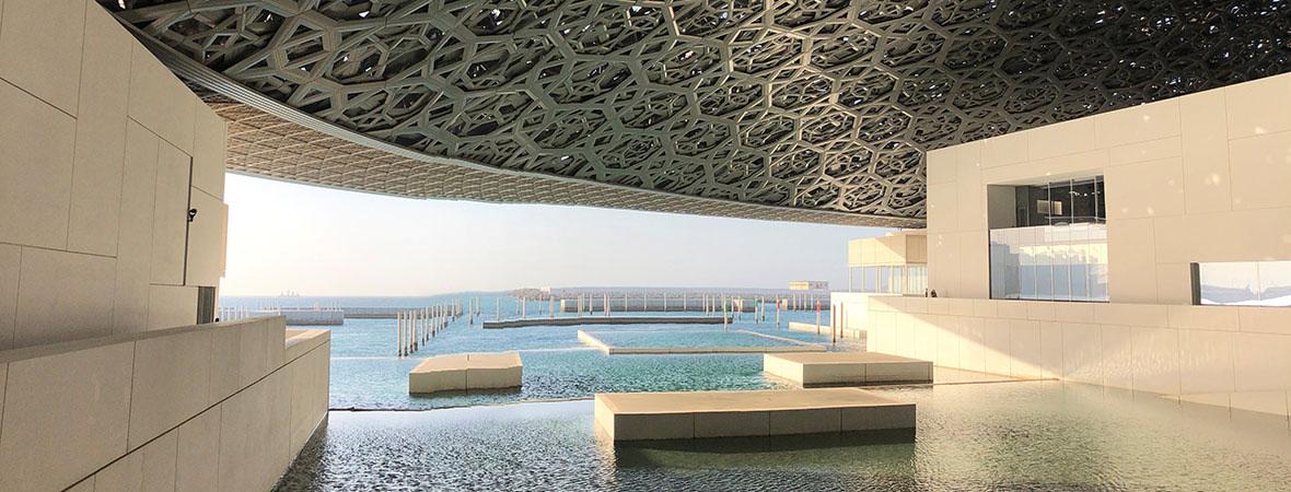 Louvre Abu Dhabi outdoor area