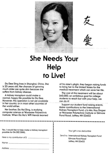 The flyer used to raise funds for Dadi's kidney transplant.