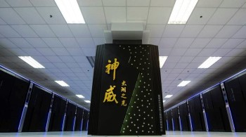 China's Sunway TaihuLight, the world's most powerful supercomputer. (Image courtesy of Xinhua News Agency.)