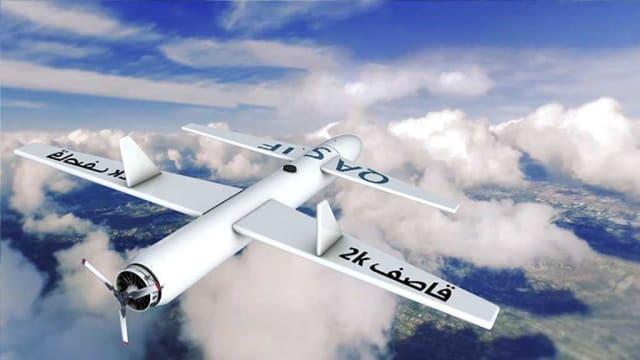 Houthi Qasef-1 drone.
