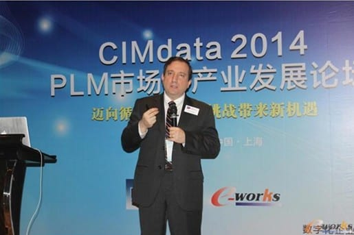 """We're definitely seeing a progression in overall understanding and appreciation of what PLM means and what it can do for those companies,"" said CIMdata's president, Peter Bilello. The company has vast experience in the Chinese PLM market."