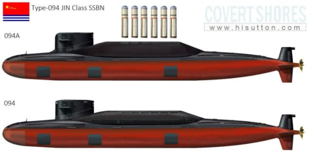 While the differences might be subtle, the new Type 094A ballistic sub is much more stealthy and lethal than its 094 counterpart. (Image courtesy of Covert Shores.)