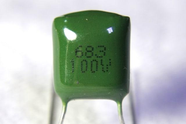 100v Mylar Capacitor