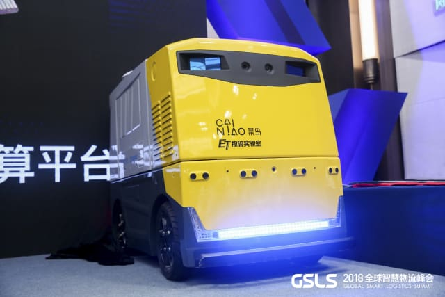 The G Plus vehicle. (Image courtesy of RoboSense.)