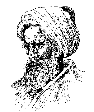 Ibn al-Haytham, possibly the world's first scientist.