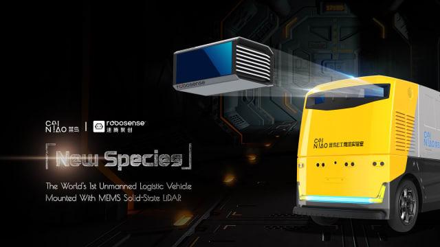 G Plus unmanned logistics vehicle. (Image courtesy of Alibaba.)