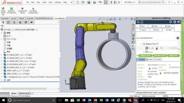 Upchain task management with SolidWorks integration to show CAD data.