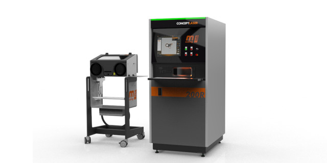 The new, larger and more powerful Mlab cusing 200R. (Image courtesy of Concept Laser.)