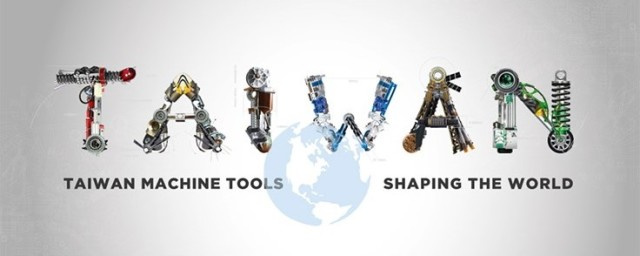 (Image courtesy of Taiwan Association of Machinery Industry.)