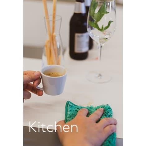 ENJO Kitchen All Purpose