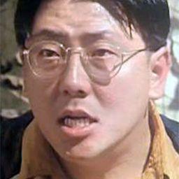 樓南光 Billy Lau