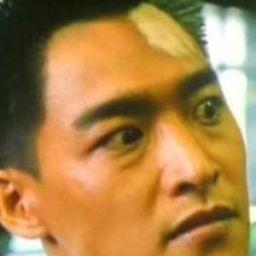 秦豪 Chin Ho