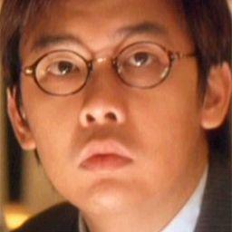 雷頌德 Mark Lui