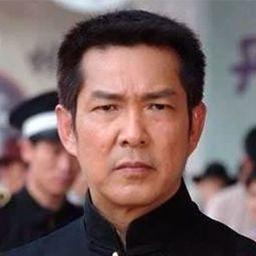 元彪  Yuen Biao