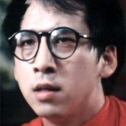 Cho Wing