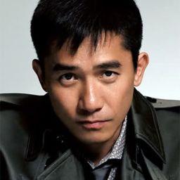 梁朝偉 Tony Leung Chiu-Wai