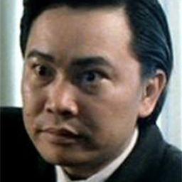 Yip Chun