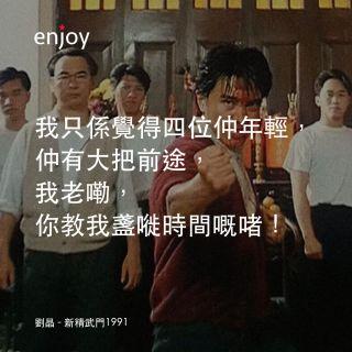 劉晶:我只係覺得四位仲年輕,仲有大把前途,我老嘞,你教我盞嘥時間嘅啫!