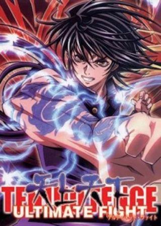 Tenjou Tenge: The Ultimate Fight Tenjou Tenge: The Ultimate Fight