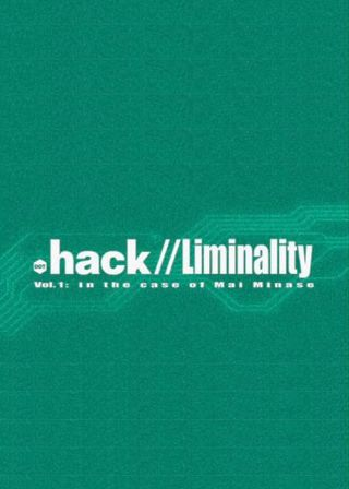 .hack Liminality: In the Case of Mai Minase電影海報
