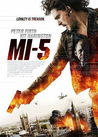 MI-5 MI-5