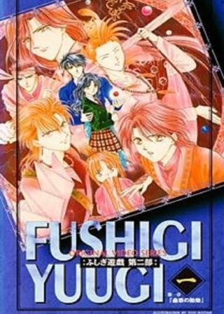 Fushigi Yûgi: The Mysterious Play - Reflections OAV 2 Fushigi Yûgi: The Mysterious Play - Reflections OAV 2