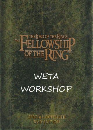 Weta Workshop電影海報
