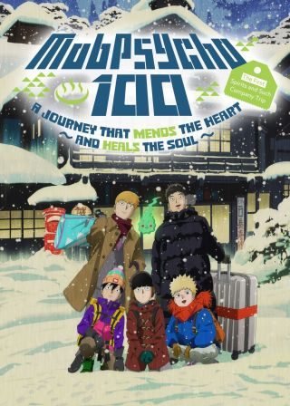 Mob Psycho 100 II: The First Spirits and Such Company Trip - A Journey that Mends the Heart and Heals the Soul電影海報