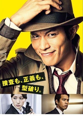 Inspector Zenigata電影海報