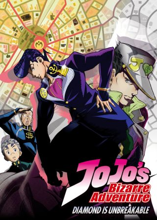 JoJo's Bizarre Adventure: Part 4 - Diamond Is Unbreakable電影海報