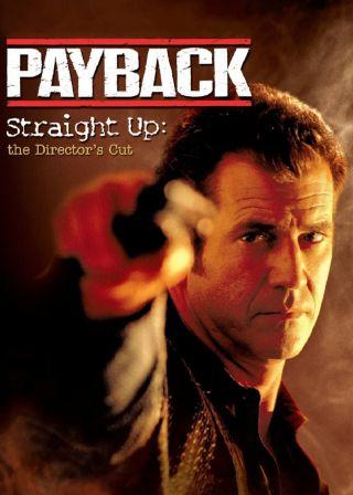 Payback: Straight Up電影海報